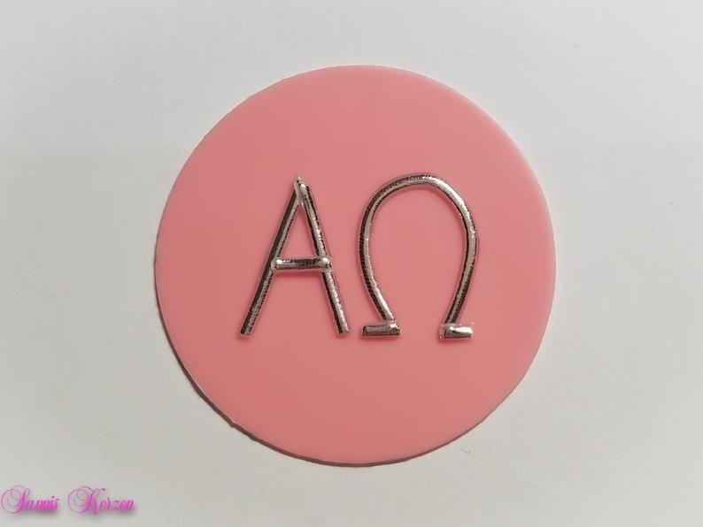 freie Farbwahl großer Wachs-Kreis mit Alpha Omega für nur  2,20€